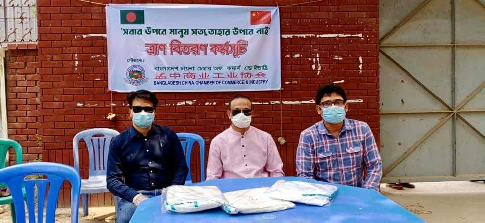 We (BCCCI) distributed aid to some helpless people in Dhaka (specially to autistic, elderly people and lower income group who lost their jobs due to COVID -19)