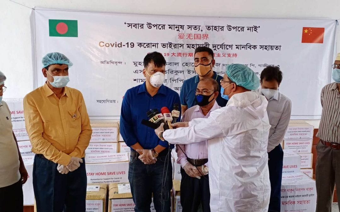 Mr. Al Mamun Mridha, Joint Secretary General of BCCCI and Anhui Love Charity Foundation started distributing Coronavirus protection materials.