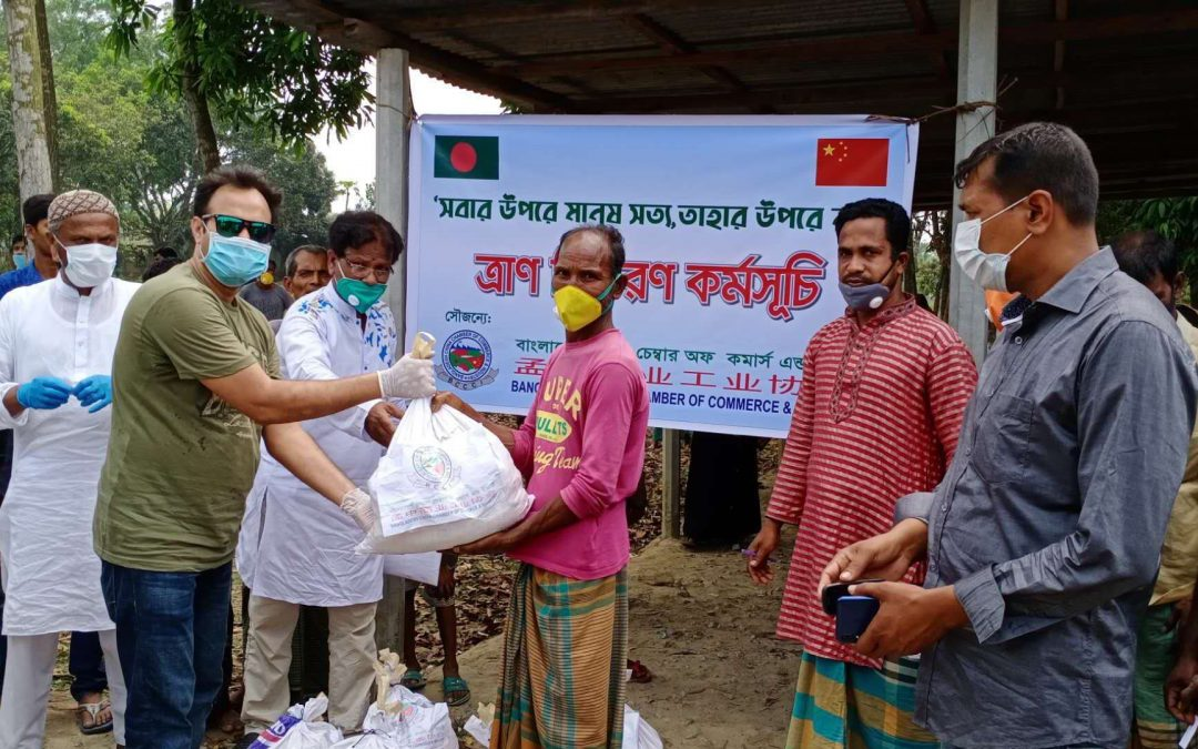Representatives of Bangladesh China Chamber of Commerce & Industry (BCCCI) were present to distributing the relief among the lower income earning peoples