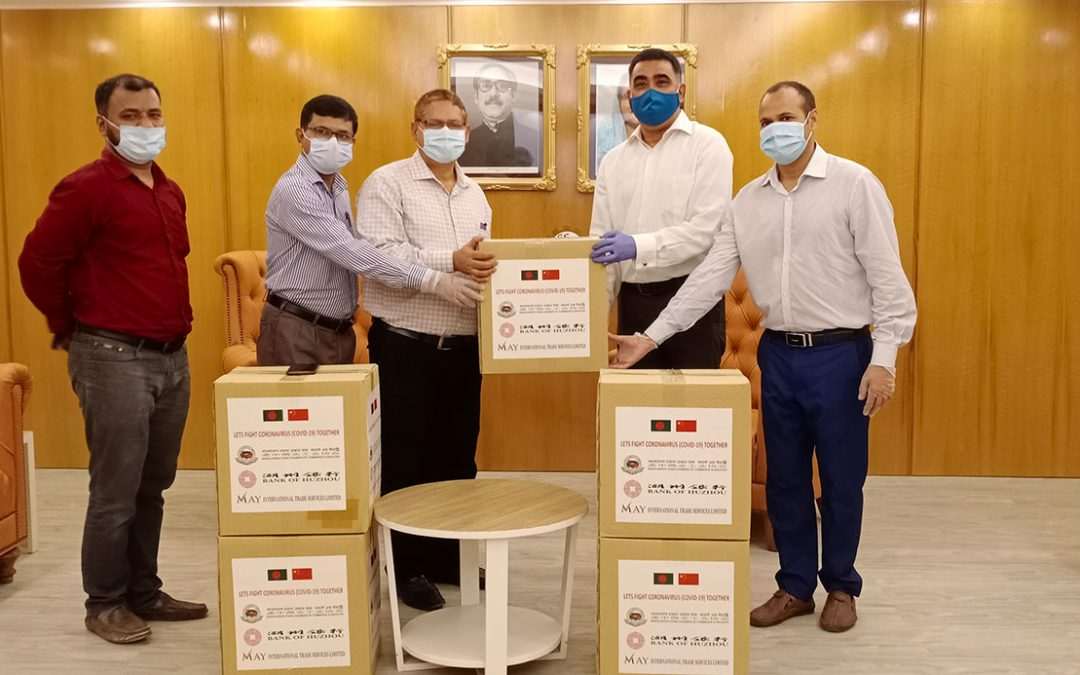 BCCCI and Bank of Huzhou, Zhejiang Province, China gifted 5,000 Nos. of Face Masks to The Federation of Bangladesh Chamber of Commerce and Industry (FBCCI)
