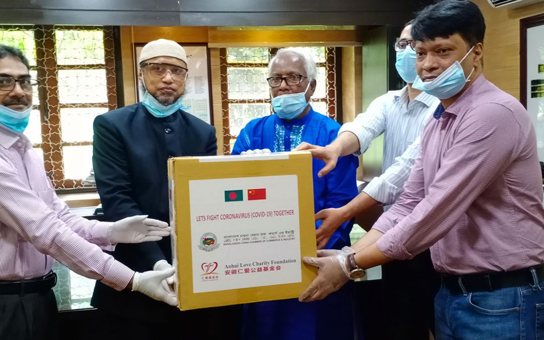 BCCCI and Bank of Huzhou, Zhejiang Province, China distributed 5,000 Nos. of Face Masks to Supreme Court of Bangladesh