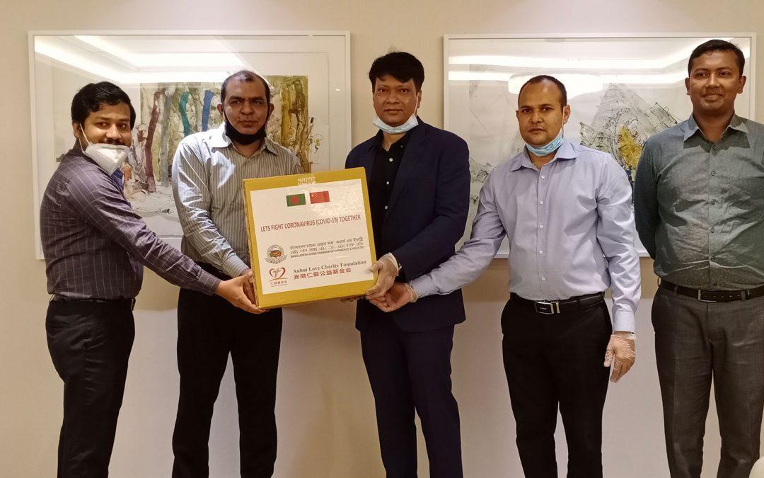 BCCCI and Bank of Huzhou, Zhejiang Province, China distributed 4,000 Nos. of Face Masks to Bangladesh Investment Development Authority (BIDA)