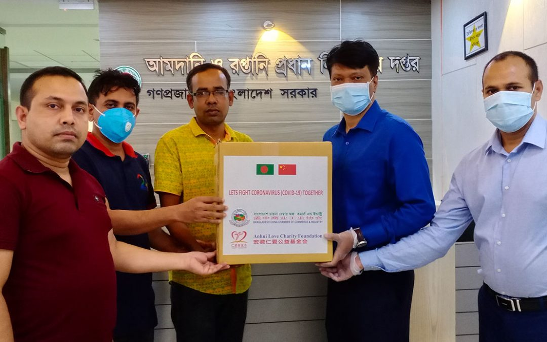 BCCCI and Bank of Huzhou, Zhejiang Province, China distributed 2,000 Nos. of Face Masks to Office of the Chief Controller of Imports & Exports officials